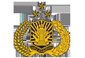 Kepolisian Republik Indonesia